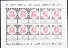 Plaatfout  V887 PM Postfris Cataloguswaarde 75.00
