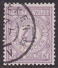 NVPH PW5 Postbewijs  gebruikt Cataloguswaarde: 175,00  E-4568