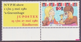 Plaatfout  1201 PM3  Postfris  Cataloguswaarde 6.00  E-5429