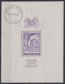 OBP BL9 Basiliek van Koekelberg 1938 Ongebruikt / MH Cataloguswaarde: 16,00 A-0010