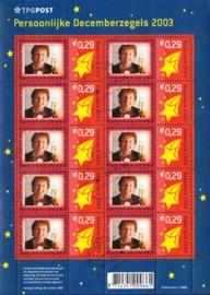 NVPH V2232 December verrassingzegel 2003  Gestempeld cataloguswaarde 6,00 A-0612