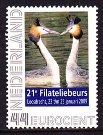 Persoonlijke Postzegel: Filatelie beurs Loosdrecht Postfris E-1046
