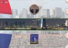 NVPH 2340 Mooi Nederland Rotterdam in speciale uitgifte met munt