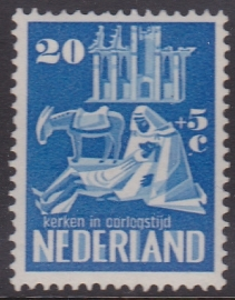 Plaatfout  560 PM   Postfris  Cataloguswaarde 120.00  E-3358