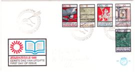 FDC E79   VARIATIE: flink uitgelopen rode druk ZIE SCANS