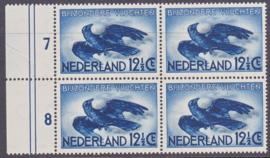 Plaatfout  LP11b PM Postfris in blok van 4   E-6311