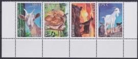 NVPH  594-597  Geiten Postfris  2012 A-0877