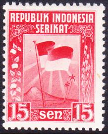 NVPH 1 Herdenking overdracht Souvereiniteit cataloguswaarde: 1.50