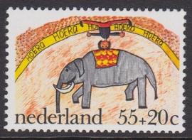 Plaatfout  1105 PM Postfris  Cataloguswaarde 14,00  E-3818