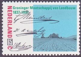 Plaatfout  1379 P   Postfris    Cataloguswaarde  10.00  E-3463