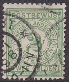 NVPH PW3 Postbewijs  gebruikt Cataloguswaarde: 90,00  E-4567