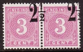 NVPH 39 FB verschoven opdruk Ongebruikt cataloguswaarde: 50.00  E-0100