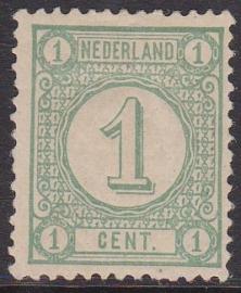 NVPH   31a  Cijferzegel 1894 Ongebruikt  cataloguswaarde 2.50 E-4629