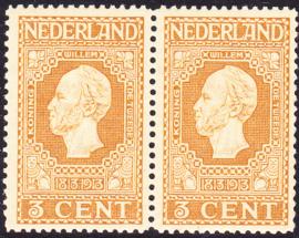 Plaatfout   91 P Postfris Cataloguswaarde 40.00