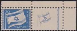Israël nr: 16 + TAB POSTFRIS / MNH Cataloguswaarde 90,00 E-4482