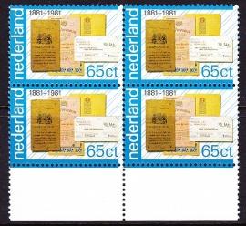 Plaatfout 1222 P in blok van 4 Postfris CW 30.00  E-2512