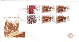 FDC 136af  VARIATIE: afwijkende kleur lichtbruin Cataloguswaarde: 115,00