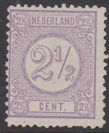 NVPH   33C Cijferzegel Ongebruikt  cataloguswaarde 135.00 E-4633