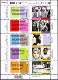 Plaatfout  1959 PM compleet vel Postfris  Cataloguswaarde --.--