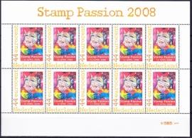 Persoonlijke Postzegels Stamp Passion 2008 A-0230