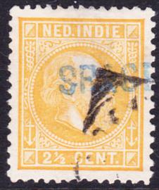 NVPH 7 Koning Willem 3 Gebruikt Cataloguswaarde: 37,50++