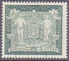 OBP  301 Postzegeltentoonstelling 1930  Gebruikt / Used Cataloguswaarde: 100,00 E-4061