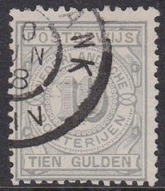 NVPH PW7 Postbewijs  gebruikt  Cataloguswaarde: 37,50++++  E-4570 Lees tekst