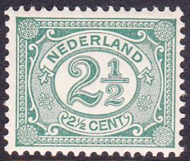 Plaatfout   55 P1 Postfris  Cataloguswaarde: 80.00