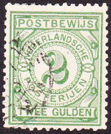 NVPH PW3 Postbewijs  gebruikt Cataloguswaarde: 90,00