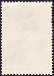 Plaatfout   499 P  Ongebruikt  Cataloguswaarde 200.00  ZELDZAAM