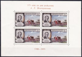 SOVJET-UNIE 1955 Blok 14  Postfris cataloguswaarde 16,00 A-0377