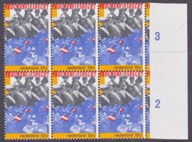 Plaatfout  1183 P1 + P2   Postfris in blok van 6   E-7755