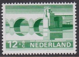 Plaatfout  901 PM Postfris Cataloguswaarde 16.00  E-3620