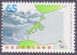 Plaatfout  1361 P   Postfris    Cataloguswaarde  10.00  E-5806