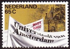 NVPH  1260  350 jaar Universiteit Amsterdam Postfris