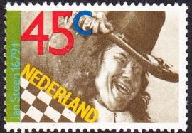 Plaatfout  1185 P   Postfris  Cataloguswaarde 6.00  E-2567