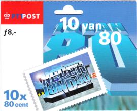 NVPH HB1733 Jongerentrends Cataloguswaarde 12,00