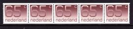 Rolzegel 1116R strip van 5 Postfris E-3160