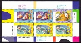 NVPH 1676 Zomerzegels 1996  Postfris
