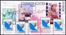 NVPH 3026 Mooi Nederland Marken Postfris