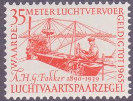NEDERLAND: LUCHTVAARTSPAARZEGEL LUCHTVERVOER VLIEGTUIG FOKKER A-0504