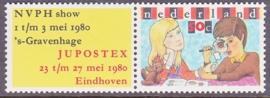 Plaatfout  1201 PM4  Postfris  Cataloguswaarde 6.00  E-5430