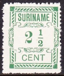 Plaatfout Suriname 66a type 2 P  Ongebruikt E-3283