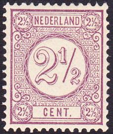 NVPH  33A Cijfer Postfris Cataloguswaarde 150.00