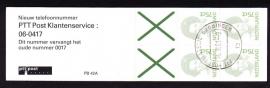 Postzegelboekje 42A Gestempeld (filatelie)
