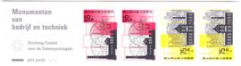Postzegelboekje 35 met snijlijn geel midden links boven  Postfris  Cataloguswaarde 70,00