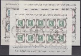 1961/1980