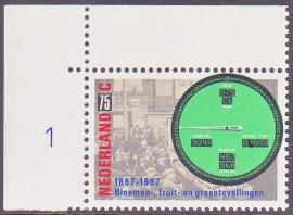 Plaatfout  1380 P   Postfris    Cataloguswaarde  8.00  E-2266