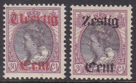 NVPH   102-103 Hulpuitgifte 1919 Ongebruikt  Cataloguswaarde 70.00  E-5282