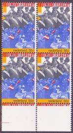 Plaatfout  1183 P   Postfris in blok van 4  Cataloguswaarde  4.00  E-5711